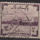 Pakistan 1955 - Scott 75 used -8a, 8th Anniv. of Independence, Jute Mill (6-562)