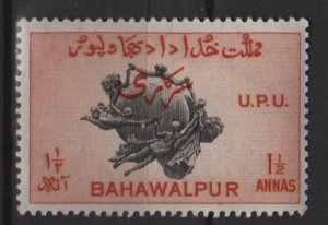 Pakistan Bahawalpur , offical stamp, 1949 - Scott o27 MH - 1.1/2a, UPU 75th (6-609)