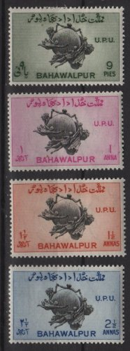Pakistan Bahawalpur , offical stamp, 1949 - Scott 26..29 (4) MH - UPU 75th (6-611)