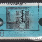 Germany 1983 -  Scott 1393  used - 80pf, Europa, Electromagnetic waves (7-10)