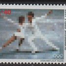 Berlin semi postal 1988 -  Scott 9NB255  MNH - 80 + 40 pf,  sports, Figure skating (7-119)