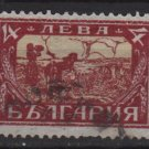 Bulgaria 1925  -  Scott  197 used -  4l,  Harvesting   (7-142)