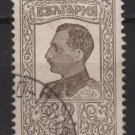 Bulgaria 1926 - Scott 201 used - 2l, Tsar Boris III type of '25  (7-150)