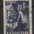 Bulgaria 1951  - Scott 750 CTO -  1l, miner (7-173)