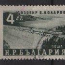Bulgaria 1952  - Scott 770 used - 4s, Vassil Kolarov Dam (7-184)