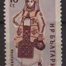 Bulgaria 1961 - scott 1131 used-  16s, Regional costumes (7-204)