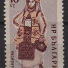 Bulgaria 1961 - scott 1131 used-  16s, Regional costumes (7-204)