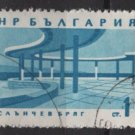 Bulgaria 1963 - scott  1267 CTO  - 1s, black sea Resorts (7-218)