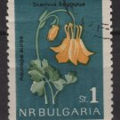 Bulgaria 1963 - scott  1292 CTO  - 1s.  flowers (7-228)