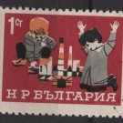 Bulgaria  1966  - Scott  1517 CTO - 1s, Children's day  (7-261)
