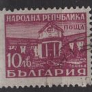 Bulgaria 1948/49  -  Scott 631 CTO  - 10l, Bankya bath (2-296)