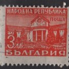 Bulgaria 1948/49  -  Scott 628  CTO  -   3l, bankya bath (2-298)