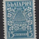 Bulgaria 1940/44 -  Scott  365 MH  - 15s, Fruits (2-312)