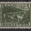 Bulgaria 1921 -  Scott   176 used - 1.1/2l, View of Rila Monastery (7-316)