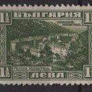Bulgaria 1921 -  Scott   176 used - 1.1/2l, View of Rila Monastery (7-316)