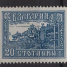 Bulgaria 1921 -  Scott   157  Mint no gum - 20s, View of Ohrid (2-318)