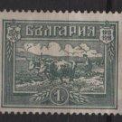 Bulgaria 1919 -  Scott  134 MH  - 1s, Plowing w/ox (2-319)