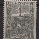 Bulgaria 1919 -  Scott  128  used - 1s, View of Veles (7-321)