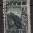 Bulgaria 1911 -  Scott  89  used - 1s,  Tsar Assen's Tower (7-323)