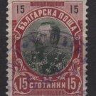 Bulgaria 1901 - Scott  62 used - 15s, Tsar Ferdinand (7-324)