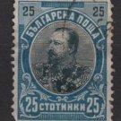 Bulgaria 1901 - Scott  63 used - 25s, Tsar Ferdinand (7-322)