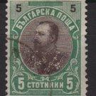 Bulgaria  1901 - Scott  60 used - 5s, Tsar Ferdinand (7-318)