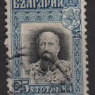 Bulgaria 1911 -  Scott  95  used - 25s, Tsar Ferdinand  (7-302)