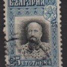 Bulgaria 1911 -  Scott  95  used - 25s, Tsar Ferdinand  (7-302)