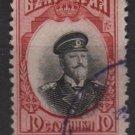 Bulgaria 1911 -  Scott 93 used - 10s, Tsar Ferdinand (7-298)