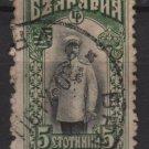 Bulgaria 1911 -  Scott 92 used - 5s, Tsar Ferdinand (7-295)