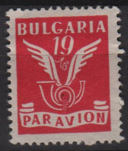 Bulgaria Airmail 1946   - Scott  C48 used -  19l,  Wings & Posthorn (7-351)