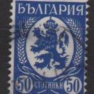 Bulgaria 1936/39   - Scott  298 used -  50s, Lion, Coat of Arms (7-345)