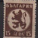 Bulgaria 1945/46  - Scott  478 used - 15l, Lion, Coat of Arms (7-339)