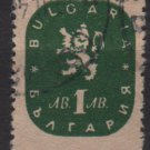 Bulgaria 1945/46  - Scott  471 used - 1l, Lion, Coat of Arms (7-337)