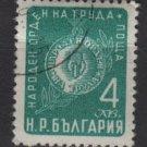 Bulgaria 1952 - Scott 760  CTO - 4l, Order of labor (7-360)