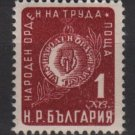 Bulgaria 1952 - Scott 759  MH  - 1l, medal  (7-358)