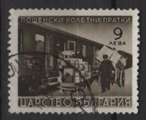 Bulgaria Parcel post stamp 1941/42 - Scott Q13  used - 9l, handling packages (7-355)