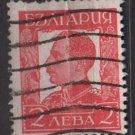 Bulgaria 1931/37 - Scott 228 used - 2l, Tsar Boris III  (7-438)