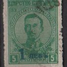 Bulgaria 1924/25 - Scott 187 used - 1l on 5s, Tsar Boris III overprinted    (7-428)
