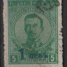Bulgaria 1924/25 - Scott 187 used - 1l on 5s, Tsar Boris III overprinted    (7-428)