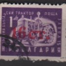 Bulgaria 1957 - Scott 973 used -16s on 1l, Tractor type of '51 overprinted   (7-424)