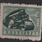 Bulgaria 1951 - Scott 743 used - 2l, Steam Roller (7-413)