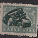 Bulgaria 1951 - Scott 743 used - 2l, Steam Roller (7-413)