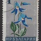 Bulgaria 1966 - Scott 1557  used -  1s, flowers, Clematis   (7-484)