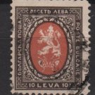 Bulgaria 1926  - Scott 203 used - 10l, Coat of Arms (7-466)