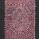 Bulgaria 1882  - Scott 15 used - 15s,  Coat of arms (7-462)