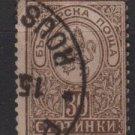 Bulgaria 1889  - Scott 35  used -  30s, Coat of arms (7-453)