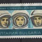 Bulgaria 1967  - Scott 1630 used - 1s, Achievement in Space exploration (7-505)