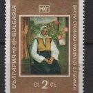 Bulgaria  1969  -  Scott 1799 used - 2s, Painting, National Art Gallery (7-553)