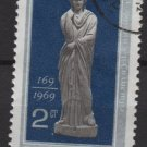 Bulgaria 1969  -  Scott 1807 used - 2s, City of Silistra Anniv (7-558)